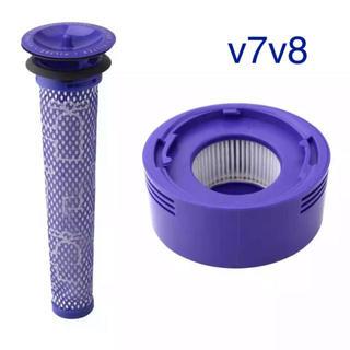 ダイソン(Dyson)のダイソンDysonフィルター互換品 V7 V8【送料無料】(掃除機)