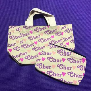 シェル(Cher)の新品未使用★Cherトート&ポーチセット(トートバッグ)