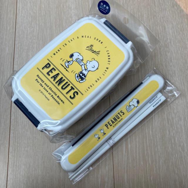 SNOOPY(スヌーピー)の新品 スヌーピー ランチボックス & お箸ケース ハングリー インテリア/住まい/日用品のキッチン/食器(弁当用品)の商品写真