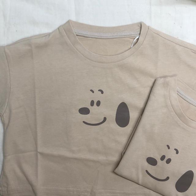 キッズプリントTシャツ 90㎝ キッズ/ベビー/マタニティのキッズ服男の子用(90cm~)(Tシャツ/カットソー)の商品写真