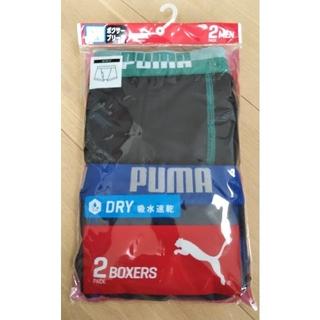 プーマ(PUMA)の【とらじろう様専用】PUMA ボクサーブリーフパンツ 2枚セット Mサイズ(ボクサーパンツ)