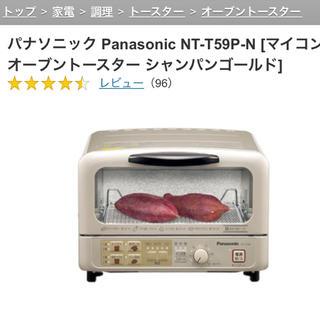 パナソニック(Panasonic)のオーブントースター  パナソニック(調理機器)