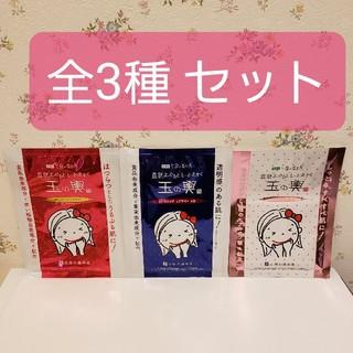 イシザワケンキュウジョ(石澤研究所)の豆腐の盛田屋 パック 全3種類セット(パック/フェイスマスク)