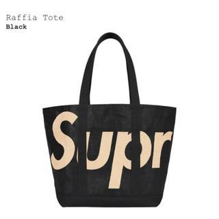 Supreme - Supreme Raffia Tote Black シュプリーム トートバッグ
