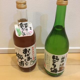 梅酒&にごり酒  中埜酒造(リキュール/果実酒)