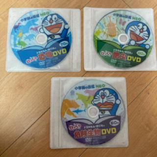 小学館 - 小学館の図鑑 NEO ドラえもん のび太のびっくり DVD 昆虫 恐竜 危険生物