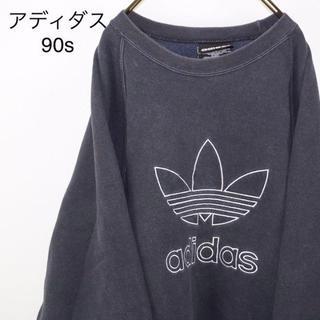 adidas - 激レア アディダス adidas スウェット トレーナー 90s 刺繍ロゴ肉厚.