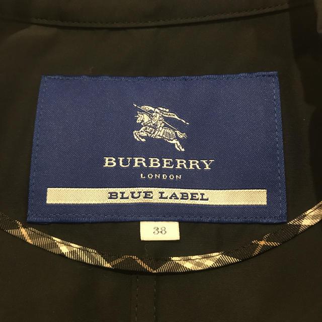 BURBERRY BLUE LABEL(バーバリーブルーレーベル)のBURBERRY BLUE LABEL トレンチコート レディースのジャケット/アウター(トレンチコート)の商品写真