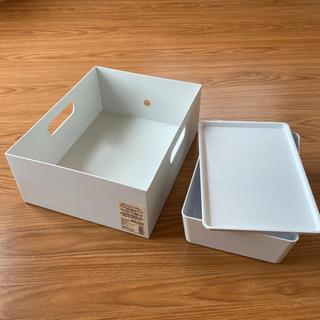ムジルシリョウヒン(MUJI (無印良品))の無印良品 ファイルボックス(ケース/ボックス)