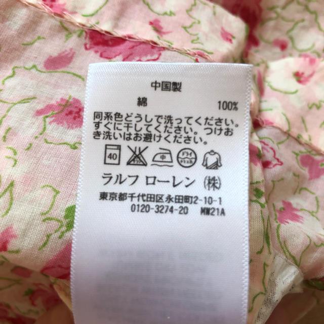 Ralph Lauren(ラルフローレン)のブラウス トップス キッズ/ベビー/マタニティのキッズ服女の子用(90cm~)(ブラウス)の商品写真
