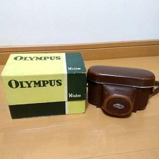 オリンパス(OLYMPUS)のオリンパスワイド 箱と革ケース(フィルムカメラ)
