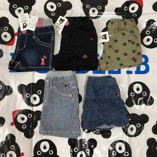 ダブルビー(DOUBLE.B)のミキハウス ダブルB ショートパンツ スカート 5枚セット 90(パンツ/スパッツ)