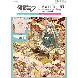 アースミュージックアンドエコロジー(earth music & ecology)のearth music&ecology 初音ミク コラボ 冊子(アート/エンタメ/ホビー)