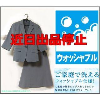 アンタイトル(UNTITLED)のANT 高機能スーツ 洗濯できる グレー 灰色 7号 0704(スーツ)