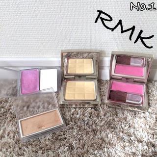 RMK - 【美品】RMK アールエムケー 化粧品 コスメ まとめ売り 計4点 No.1