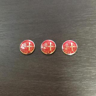 Alfa Romeo - アルファロメオ☆ロゴエンブレム☆3個