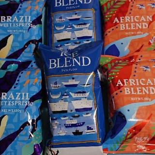 カルディ(KALDI)の新品 カルディ 数量限定販売 夏のコーヒーバッグのコーヒーのみ  (豆タイプ)(コーヒー)