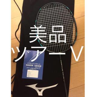 MIZUNO - ミズノ バドミントンラケット フォルティウスツアーV FORTIUS TOUR