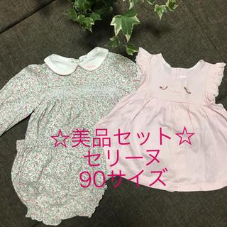 celine - ☆美品セット☆セリーヌの上品可愛いワンピースセット90サイズ