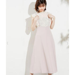 natural couture - natural couture おそのさんパック