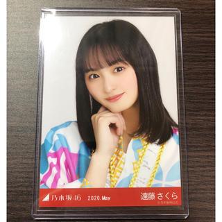 乃木坂46 - 8thbd ライブ衣装2 遠藤さくら ヨリ