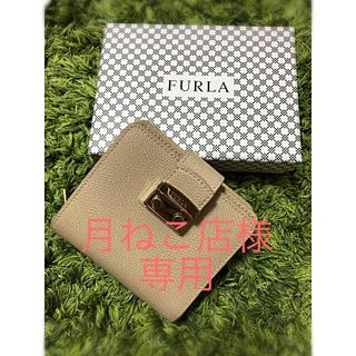 Furla - ⭐︎FURLA メトロポリス ミニ財布⭐︎
