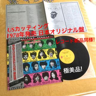 レア!1978年発売 日本オリジナル極美品!USマスター・ラッカー・ディスク使用