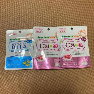 ビーンスタークマム 毎日カルシウム&鉄 40粒/赤ちゃんに届くDHA 30粒(その他)