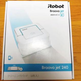 IROBOT ブラーバジェット240   新品未開封(掃除機)