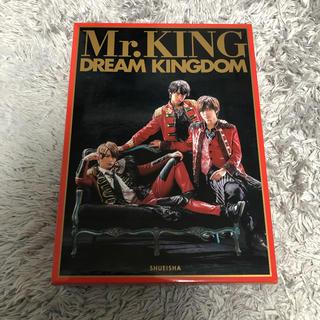 Johnny's - Mr.KING 写真集 初回限定版