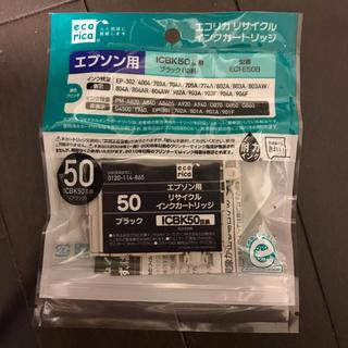 エプソン(EPSON)の※新品★エコリカ エプソン対応リサイクルインクカートリッジICBK50(BK)(PC周辺機器)