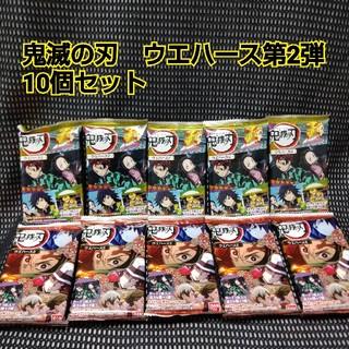 鬼滅の刃 ウエハース2 第2弾 バニラクリーム味 カード付き 10個