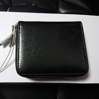 ヨウジヤマモト(Yohji Yamamoto)の財布 Ground Y ダブルジップウォレット 黒 ブラック(折り財布)