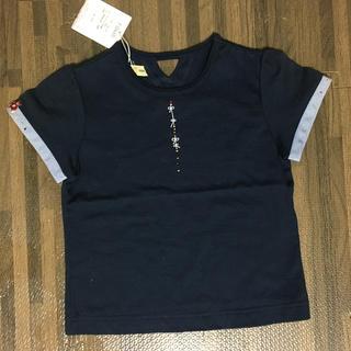 ファミリア(familiar)の新品 ファミリア Tシャツ 100cm(Tシャツ/カットソー)