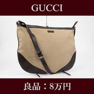 グッチ(Gucci)の【全額返金保証・送料無料・良品】グッチ・ショルダーバッグ(E156)(ショルダーバッグ)
