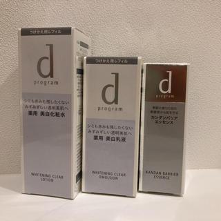 ディープログラム(d program)のd プログラム ホワイトニングクリアローション エマルジョン レフィル(化粧水/ローション)