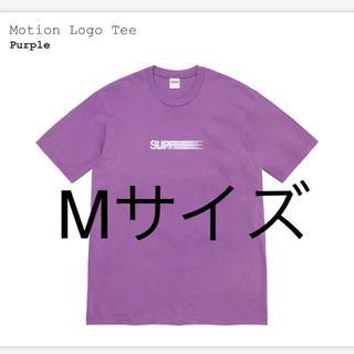 シュプリーム(Supreme)のsupreme Motion logo tee 紫Mモーションシュプリーム (Tシャツ/カットソー(半袖/袖なし))