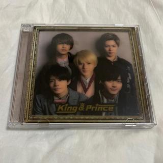 ジャニーズ(Johnny's)のKing & Prince 1stアルバム 初回限定盤B(アイドルグッズ)