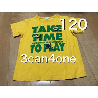 サンカンシオン(3can4on)の3can4one お猿さんプリントTVシャツ 120サイズ(Tシャツ/カットソー)