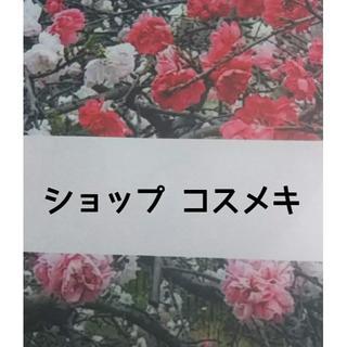 poinciana様専用(化粧水/ローション)