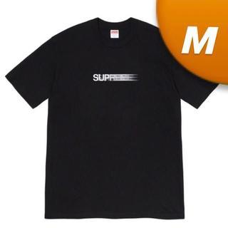 Supreme - Supreme Motion Logo Tee Black Medium