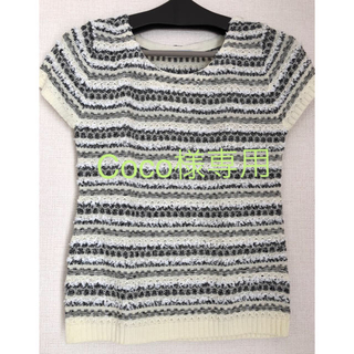 バーニーズニューヨーク(BARNEYS NEW YORK)の新品⭐︎バーニーズニューヨーク 半袖サマーニット(ニット/セーター)