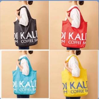 カルディ(KALDI)の新品 カルディ エコバック 4色セット(エコバッグ)