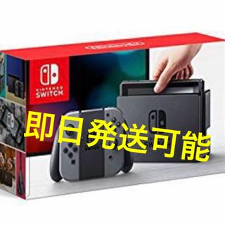 Nintendo Switch - 任天堂Switch  本体 グレー 中古 訳あり欠品有り