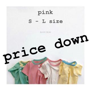 〔 bi-color ルームウェア 〕pink(その他)