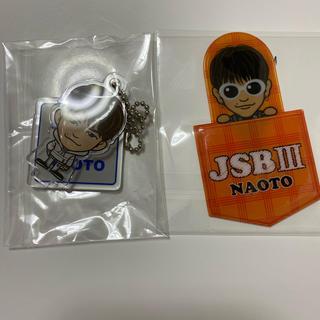 サンダイメジェイソウルブラザーズ(三代目 J Soul Brothers)のNAOTOセット(その他)
