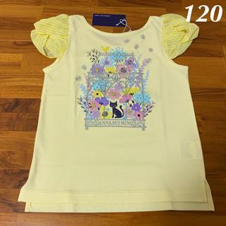 ANNA SUI mini - 120 アナスイミニ Tシャツ(黄)