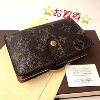 ルイヴィトン(LOUIS VUITTON)の正規品 ルイヴィトン モノグラム 人気 ガマ口財布(財布)