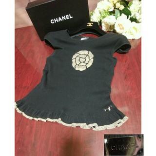 シャネル(CHANEL)のシャネル トップス カットソー(カットソー(半袖/袖なし))