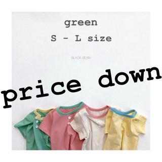 〔 bi-color ルームウェア 〕green(その他)